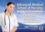 Advanced Medical School of Nursing logo